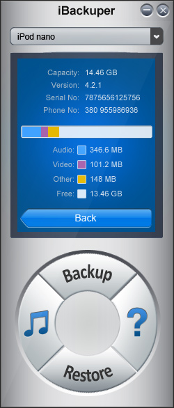 iBackuper full screenshot